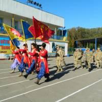 День територіальної оборони