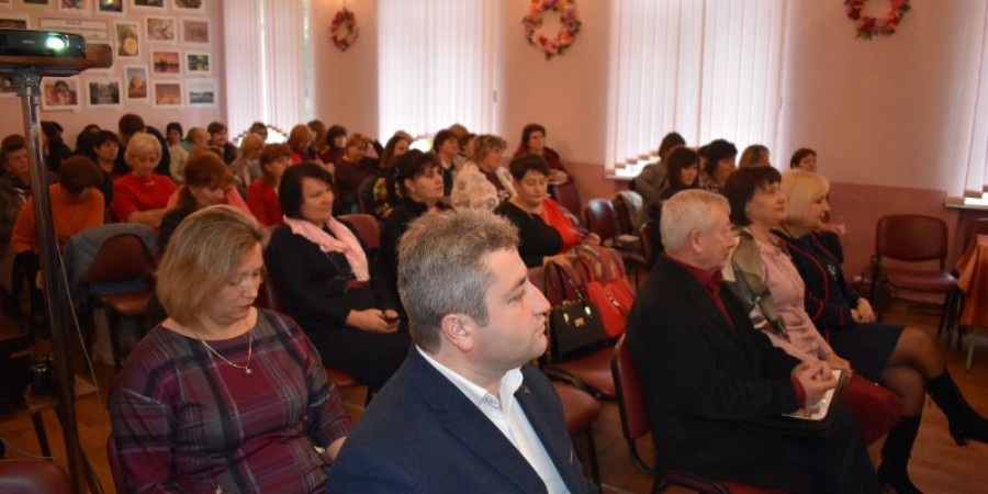 ХХ звітно-виборна конференція працівників освіти