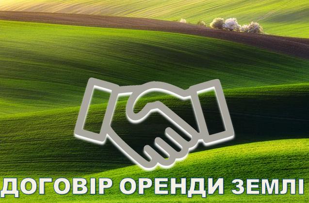 Головне управління ДПС у Харківській області інформує