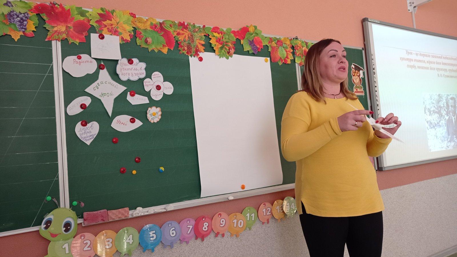 На базі Наталинського ліцею відбулося засідання ТМО вчителів 1-х класів ЗЗСО Наталинської сільської ради