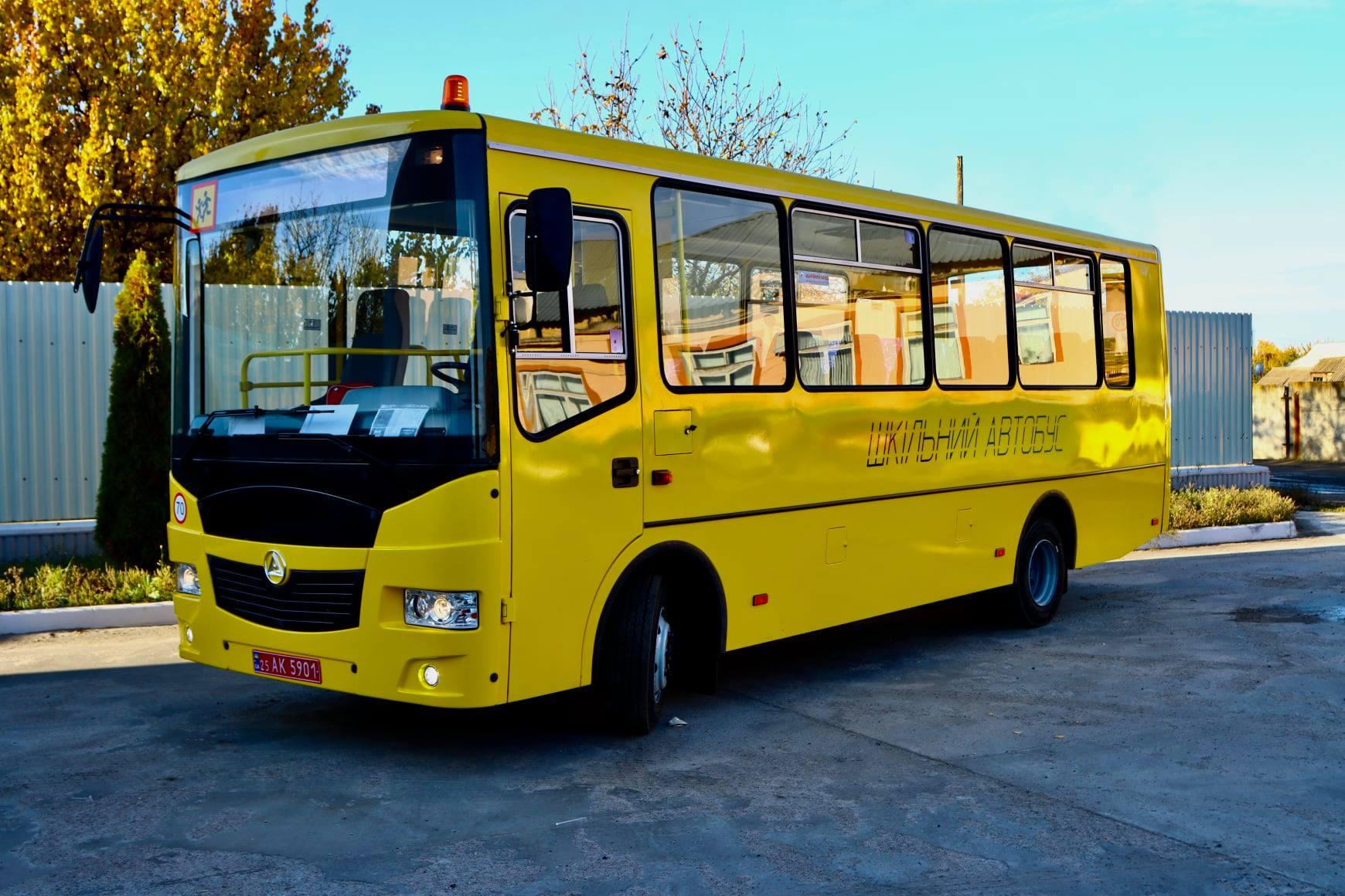 Автопарк Наталинської територіальної громади поповнився новим шкільним автобусом