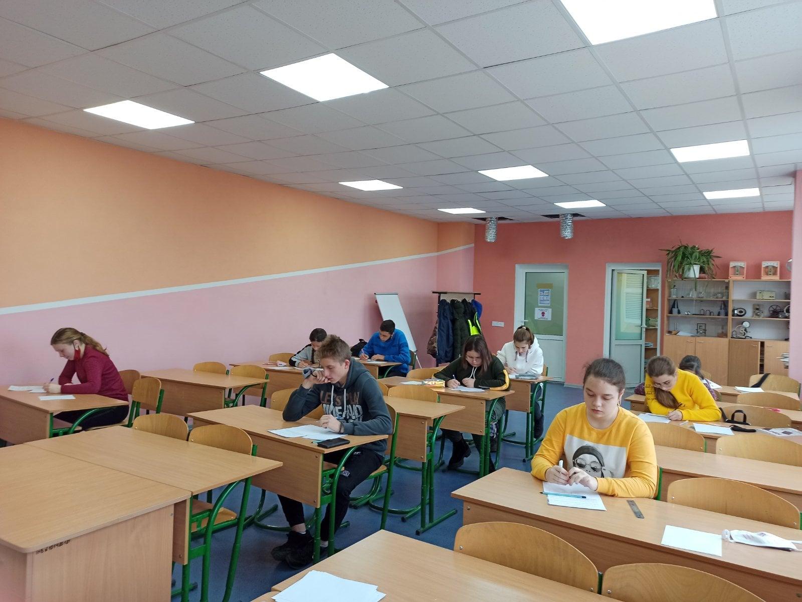 ІІ етап учнівських предметних олімпіад