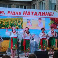 Вокальний ансамбль Калина