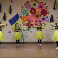 День захисника України у Зінцівському будинку культури