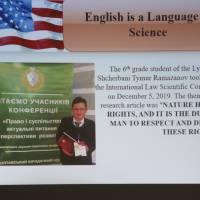Квест з англійської мови у Щербанівському ліцеї