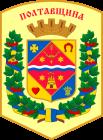 Щербанівська -