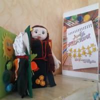 Ясла-садок с. Андріївка