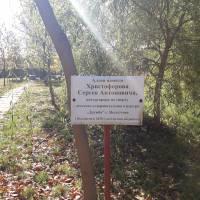 Комунальне підприємство «Дитячий оздоровчий заклад «Дружба»