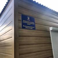 Комунальна установа «Інклюзивно-ресурсний центр»