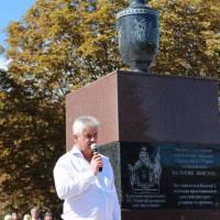Відкриття памятного знаку грекам переселенцям з Криму