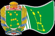 Герб - Гайворонська районна рада