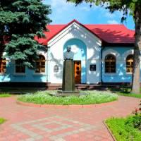 музей Гоголя М.В.