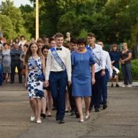 День Конституції України та День молоді