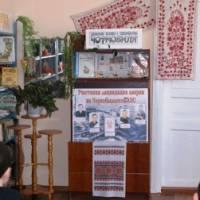 З нагоди 30-річниці катастрофи на Чорнобильській АЕС
