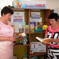 До дня матері та сім'ї (виховний захід в сільській бібліотеці),2017 рік