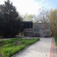 Меморіал загиблих воїнів у роки Великої Вітчизняної Війни