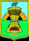 Герб - Тимошівська сільська рада
