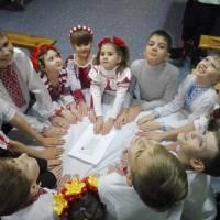 День соборності України - 2019