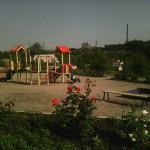 Сільський парк