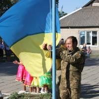 День прапора України в Долинському (23.08.2018)