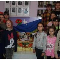 «Про вшанування подвигу учасників Революції гідності та увічнення пам'яті Героїв Небесної Сотні»