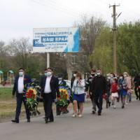 Вшанування пам'яті героїв Другої Світової війни