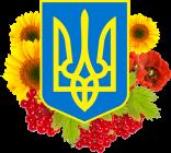 Нововасилівська -