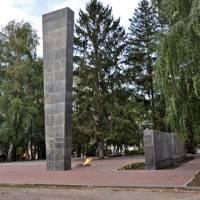 Парк м. Зміїв