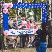 День селища Слобожанське 2018 рік