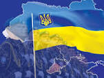 Картинки по запросу картинка до дня збройних сил україни