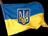 Герб - Веселівська районна рада