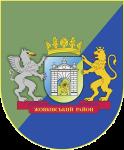 Герб - Жовківська районна рада