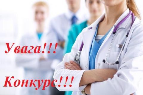 Novokalynivska miska rada oholoshuie provedennia konkursu na zainiattia posady kerivnyka komunalnoho zakladu
