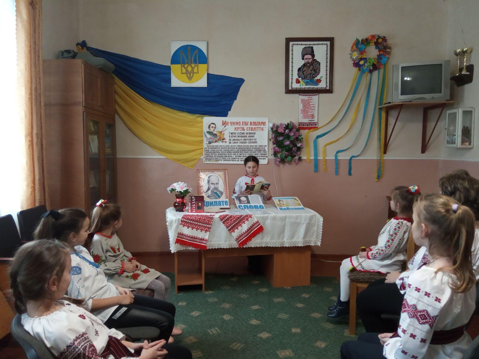 "LITERATURNA HODYNA ""KRYLATE SLOVO KOBZARIa"" Novokalynivska TH"
