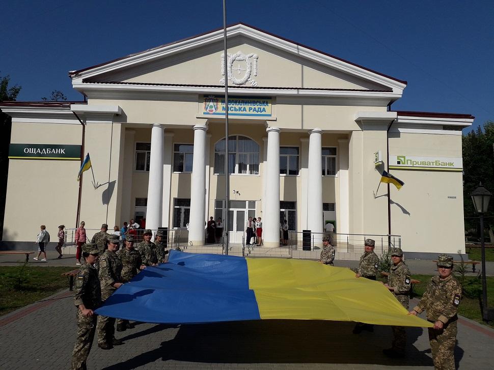 Den Prapora Ukrainy Novokalynivska miska radа