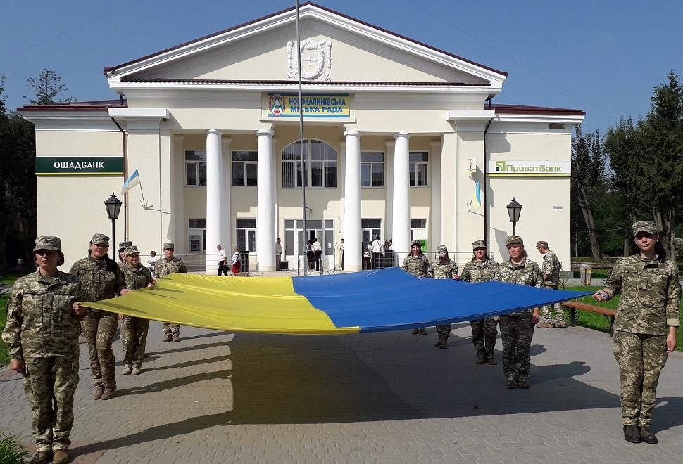 Novokalynivska miska rada Den Nezalezhnosti Ukrainy