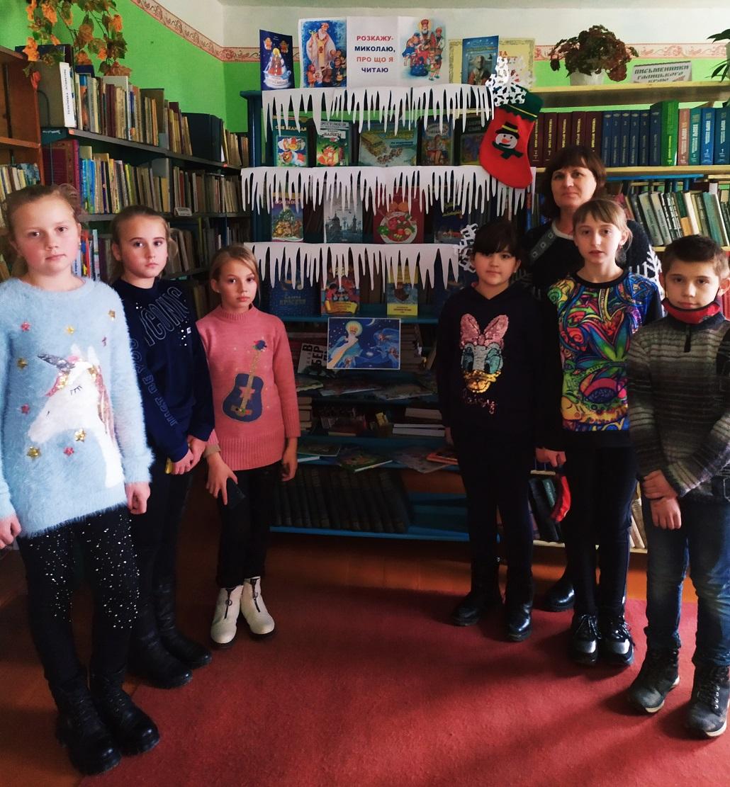 Rozkazhu Mykolaiu, pro shcho ya chytaiu Kornalovychi biblioteka