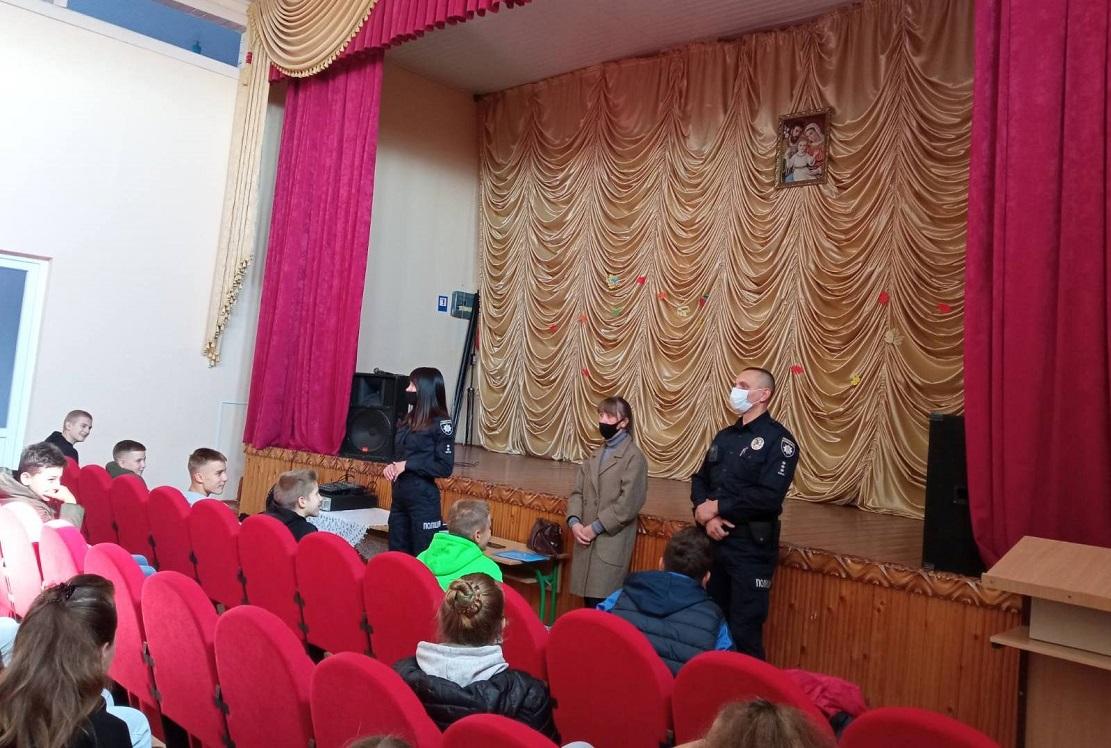 Sluzhba u spravakh ditei Novokalynivskoi TH #StopBULINH