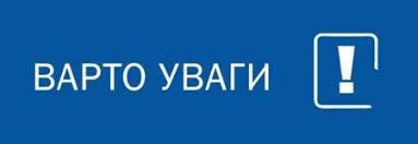 ZVIT PRO VYKONANNIa MISTsEVOHO BIuDZhETU OBIeDNANOI TERYTORIALNOI HROMADY M. NOVYI KALYNIV U 2018 ROTsI
