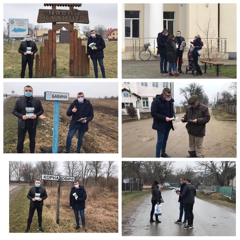 Sambirskyi mistsevyi tsentr z nadannia bezoplatnoi vtorynnoi pravovoi dopomohy v Novokalynivskii TH