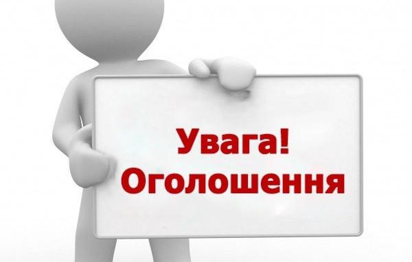 PROEKT PRAVYL pryiednannia do vodoprovidnykh ta kanalizatsiinykh  merezh Novokalynivskoho vyrobnychoho upravlinnia zhytlovo-komunalnoho hospodarstva
