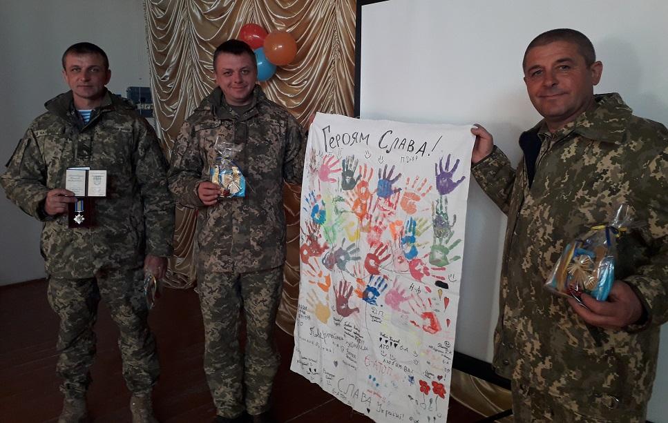 Den muzhnosti v Novokalynivskomu opornomu zaklada  m. Novyi Kalyniv
