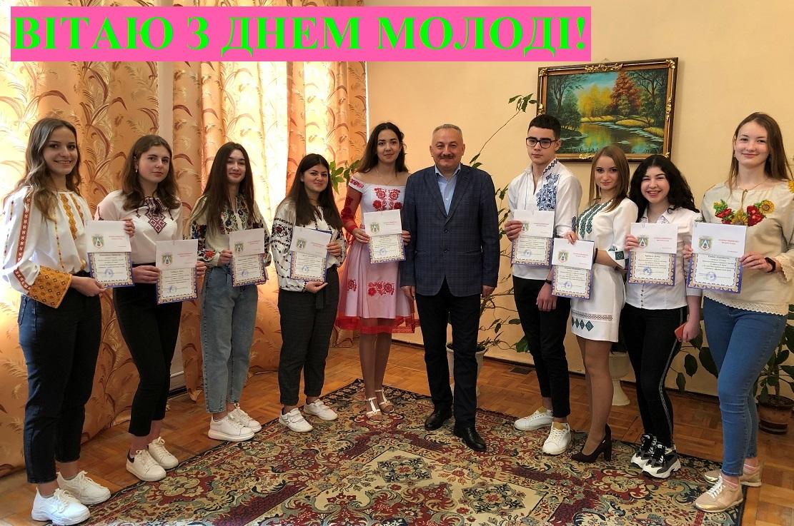 Vitannia miskoho holovy m. Novyi Kalyniv Bohdana Yuzviaka z Dnem molodi