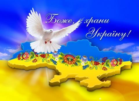 Novokalynivska miska rada vitannia miskoho holovy z Dnem Nezalezhnosti Ukrainy Bohdan Yuzviak