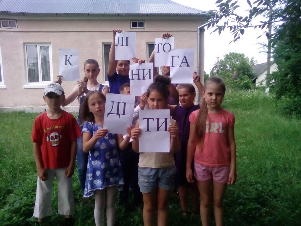"""Bibliopiknik """"Lito, knyha, dity - budem veselo druzhyty"""" v Novokalynivskii OTH"""