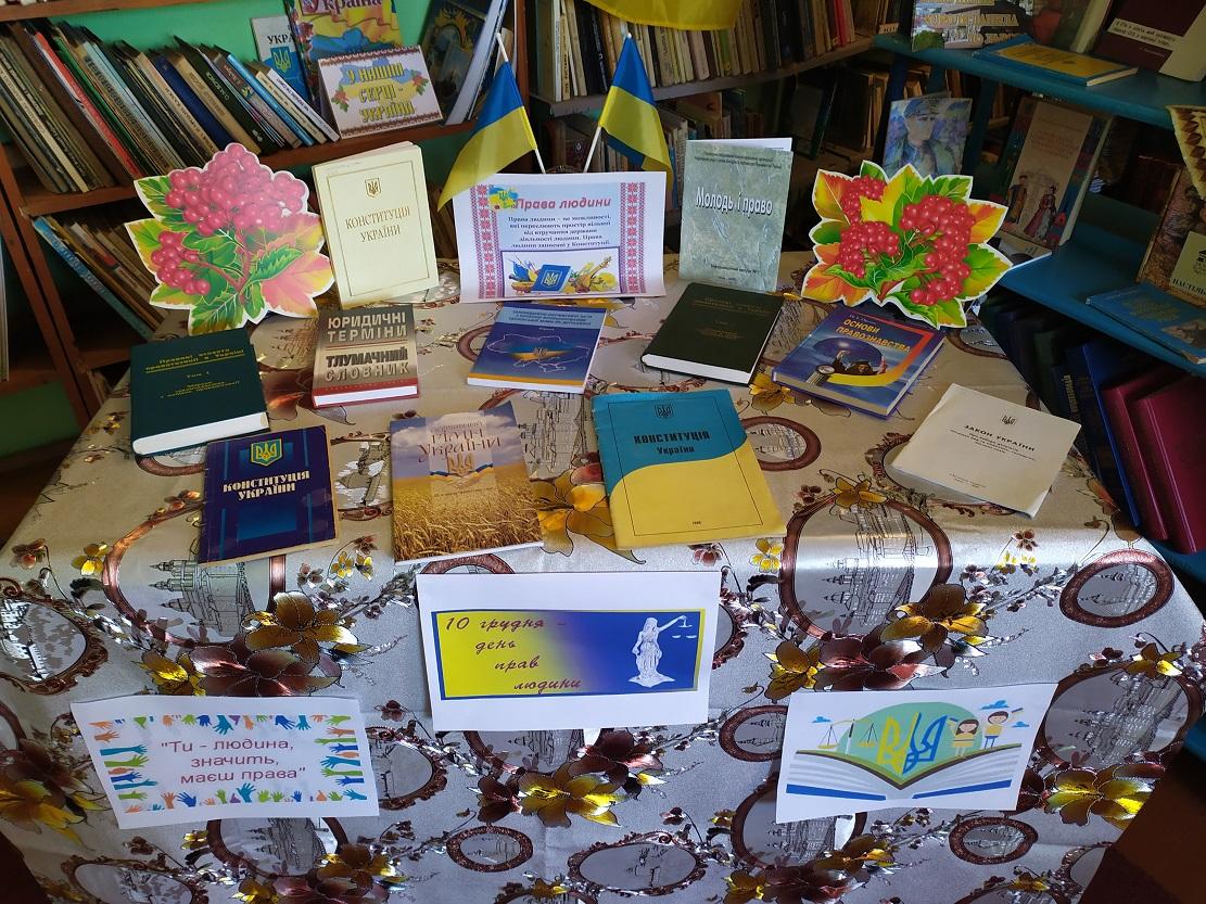 Biblioteka s. Kornalovychi Novokalynivskoi OTH