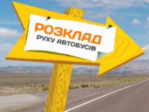 rozklad rukhu avtobusiv Sambi m. Novyi Kalyniv