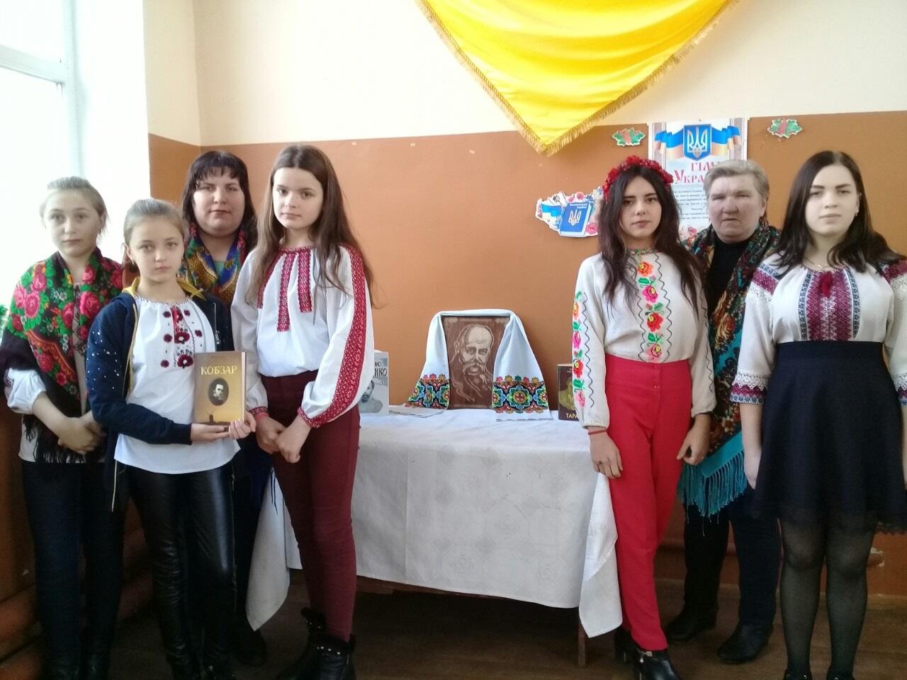 """Velyka Bilyna Novokalynivskoi OTH poetychna mozaika """"Poeziia Shevchenka – to muzyka narodnoi dushi"""""""