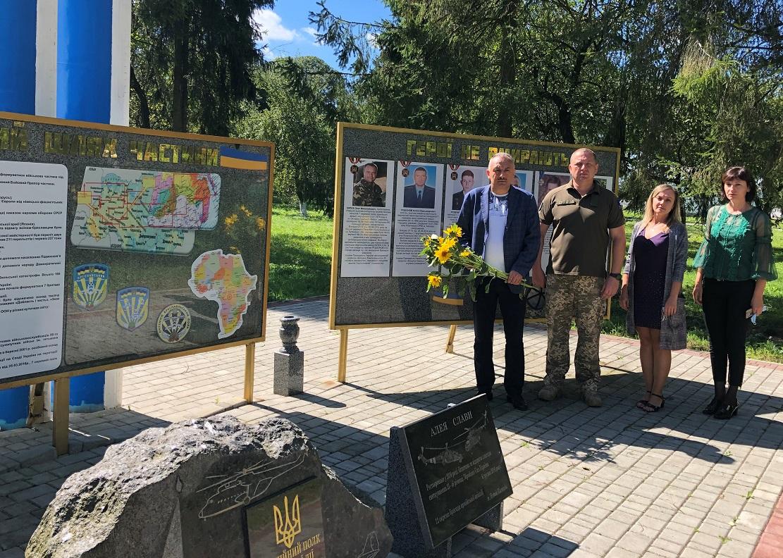 28 serpnia v Novokalynivskii OTH Den pamiati zakhysnykiv Ukrainy Bohdan Yuzviak