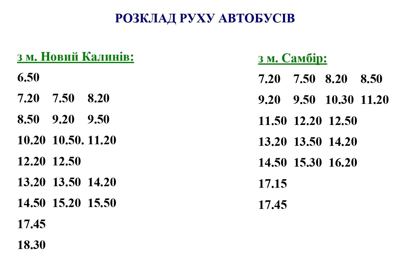 Rozklad rukhu avtobusiv Sambir - Novyi Kalyniv